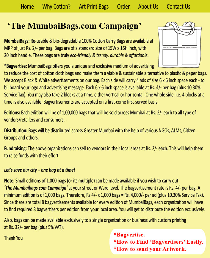 The MumbaiBags Campaign<br> Page Loding...